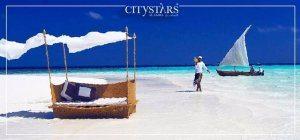 CITY STARS NOR THCOAST ALSAHEL