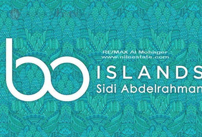 bo islands AlSahel