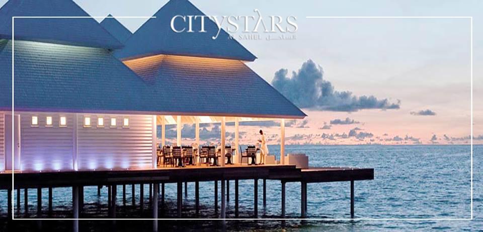 مشروع سيتى ستارز الساحل الشمالى-City Stars North Coast