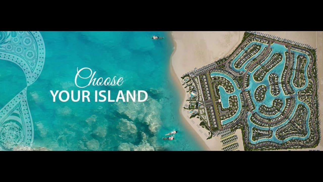 bo islands compound