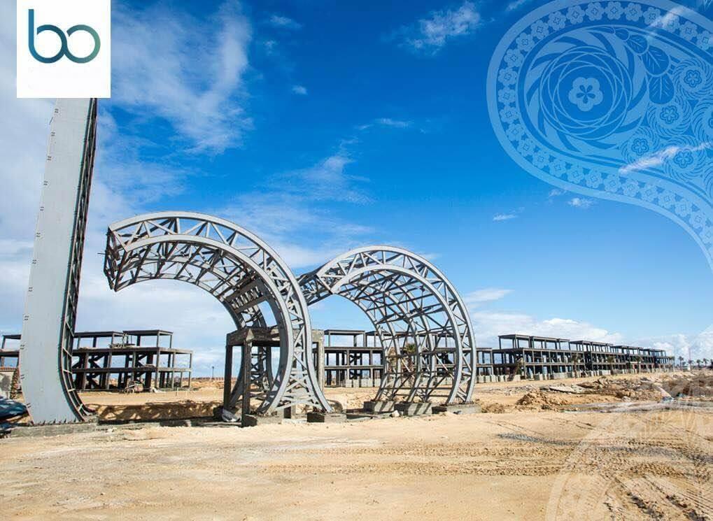 مشروع بو ايلاند الساحل الشمالي