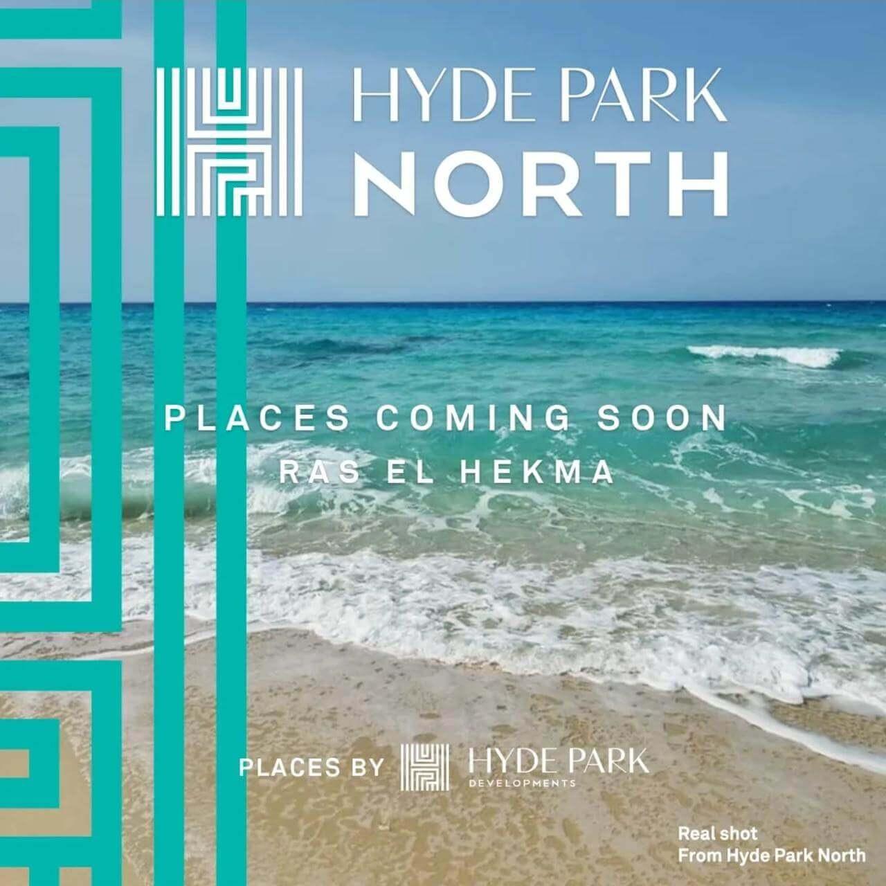 هايد بارك الساحل الشمالي Hyde Park North Coast